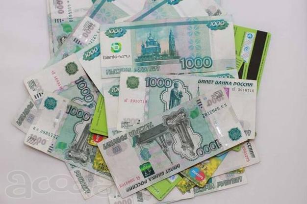 Деньги в долг во владимире